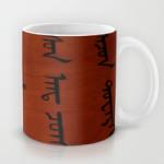 Endangered Mug