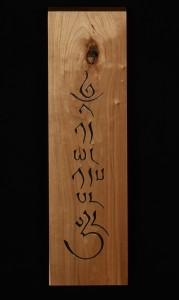 """This too shall pass"": Tibetan script, stacked vertically."