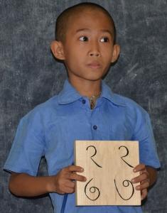 A nervous third-grader...